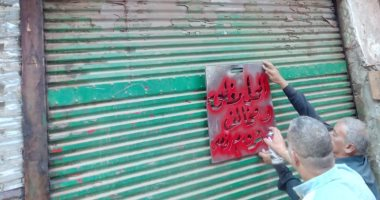 محافظ القاهرة: إعادة الانضباط للأحياء بالتعاون مع شرطة المرافق