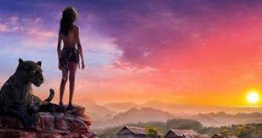 عرض Mowgli حول العالم يوم 7 ديسمبر