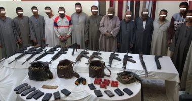 ضبط 14 متهما بحوزتهم 12 سلاحا قبل استخدامها فى مشاجره بأسيوط