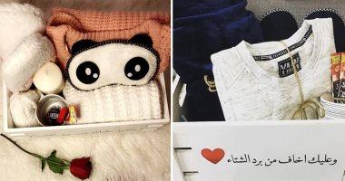 """هاتلها """"winter box"""" يا إبراهيم.. واعرف محتوياته حسب علاقتكم"""