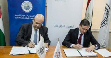 3 اتفاقيات بين البنك العقارى وشركة أردنية لضمان القروض لدعم المشروعات الصغيرة