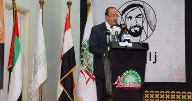 وزير التجارة: 73% نسبة زيادة فى صادرات التمور المصرية إلى 60 دولة