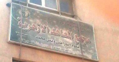صور.. طالبات الأزهر بكوم أبو راضى فى بنى سويف يعانين للوصول لمعهدهن
