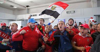 جماهير الأهلى تصل تونس لمؤازرة الفريق أمام الترجى