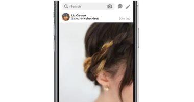 لمنافسة انستجرام .. Pinterest تعيد تصميم تطبيقها