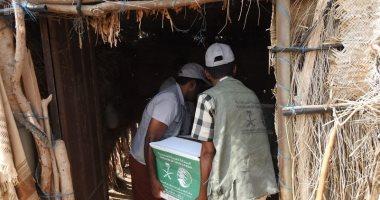 السعودية تغيث اليمنيين.. توزيع 91 طنًا سلال غذائية على 17 قرية بمحافظة حجة