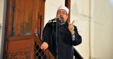 وزير الأوقاف يصدر قرارا بتعيين 5 قيادات بديوان عام الوزارة