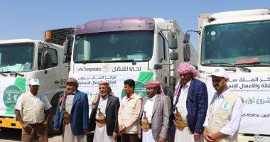 استمرار لدعم اليمنيين..وصول إغاثات من السعودية لنازحى صنعاء