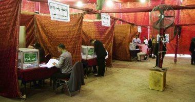 أعضاء الوفد يدلون بأصواتهم فى انتخابات الهيئة العليا للحزب