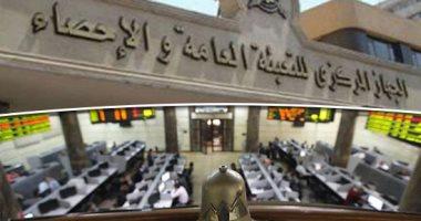 تعرف على تطور العلاقات الاقتصادية المصرية اليابانية عام 2020