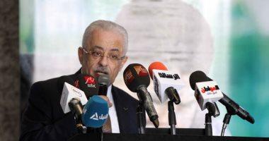 وزير التعليم يعلن بدء تشغيل مدارس حكومية دولية بعدد من المحافظات