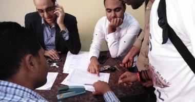 إقبال متوسط على انتخابات اتحادات الطلاب بجامعة الفيوم