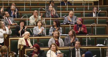 أبرز 10 نقاط فى تعديلات قانون التعليم بمجلس النواب