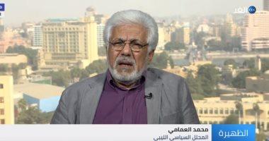 فيديو.. سياسى ليبى: دول الجوار ركن أساسى من أركان حل الأزمة الليبية