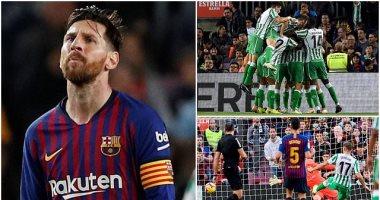 برشلونة خسر أمام ريال بيتيس برباعية في الدوري الاسباني