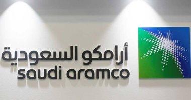 الخارجية الفرنسية تدين استهداف شركة أرامكو فى السعودية