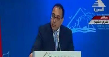 الحكومة توافق على قرارى رئيس الجهمورية باتفاقين بين مصر والوكالة الفرنسية للتنمية
