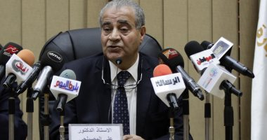 """58 أداة برلمانية عن """"الدعم والتموين"""" تحاصر """"المصيلحى"""" بالجلسة العامة للنواب"""