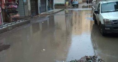 مياه الأمطار تغرق شوارع التمليك بكفر الدوار