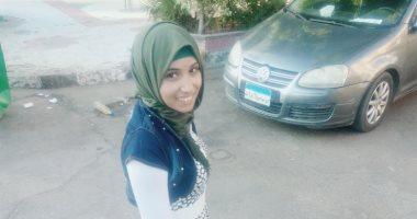 قارئ ينوه عن تغيب أخته منذ 15 يوما بالإسكندرية