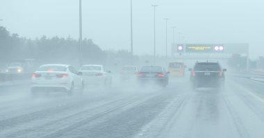 الأرصاد السعودية تحذر من هطول أمطار رعدية على منطقة جازان