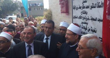 وزير الأوقاف ومحافظ الدقهلية يفتتحان مسجد طوخ الأقلام بالسنبلاوين