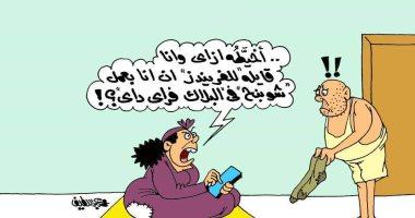 """""""البلاك فراى داى"""" فى كاريكاتير """"اليوم السابع"""""""