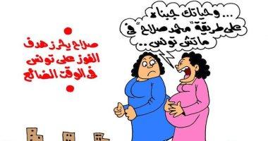 """هدف """"صلاح"""" للفوز على تونس فى الدقائق الأخيرة بكاريكاتير اليوم السابع"""