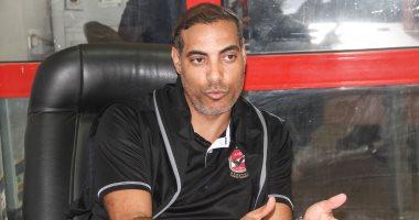 الأهلي يدرس إلغاء منصب نائب رئيس قطاع الناشئين بعد اعتذار هشام حنفى