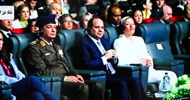 الرئيس السيسى خلال مؤتمر التنوع البيولوجى