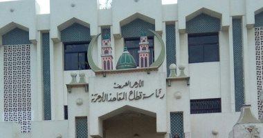 """41 ألف طالب يؤدون امتحانات الثانوية الأزهرية """"دور ثانى""""..  12 سبتمبر"""