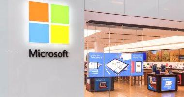 محكمة أمريكية تسمح لمايكروسوفت باختراق 99 موقعًا للهاكرز
