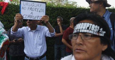 مظاهرات بيرو
