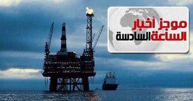 تنقيب عن البترول