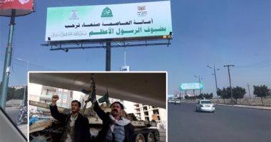 السعودية نيوز |                                              صحيفة سعودية تؤكد أن اعتداءات ميليشيا الحوثي المتواصلة ترتقي لجرائم حرب