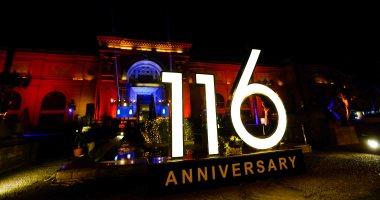 31 وزيرا و50 دبلوماسيا و22 نائبا فى احتفالية المتحف المصرى بالتحرير