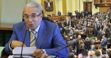 """""""خطة البرلمان"""" تتوقع انخفاض عجز موازنة العام المالى 2019/2020"""