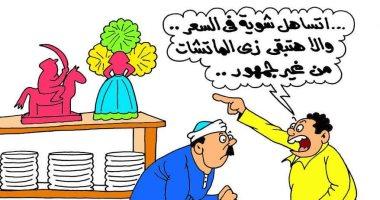 حلاوة المولد وجماهير الكرة فى كاريكاتير اليوم السابع