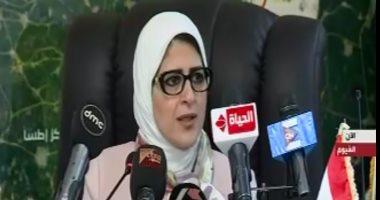 قارئ يناشد وزيرة الصحة علاج طفله المعاق ذهنيا لتجنب تدهور حالته بعزبة خير الله