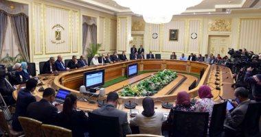 """متحدث """"الوزراء"""" يكشف عن تسلم مصر الشريحة الخامسة من صندوق النقد خلال أيام"""