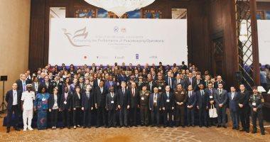 مؤتمر القاهرة الإقليمى حول تطوير أداء عمليات حفظ السلام