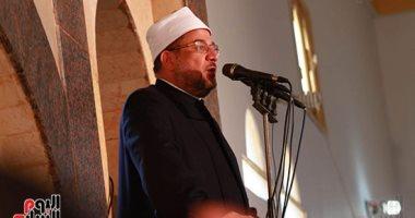 وزير الأوقاف: ظروف 2011 عطلت الأذان الموحد ونجحنا فى البث بـ60 مسجدا