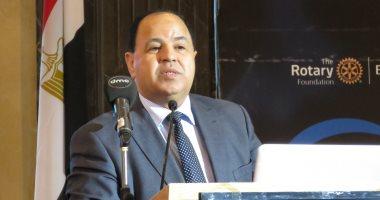 وزير المالية: برنامج الإصلاح الاقتصادى الوطنى هدفه تحقيق التنمية المستدامة