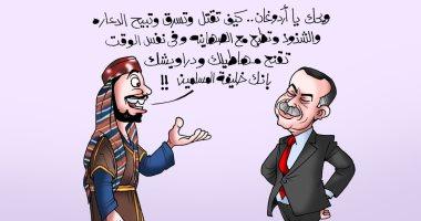 """شاهد ماذا قال أبو لهب لأردوغان فى كاريكاتير ساخر لـ""""اليوم السابع""""؟"""