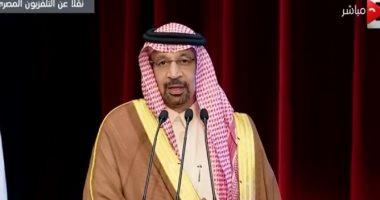 """شاهد.. فيديو يكشف تجاهل الإعلام لوزير قطر فى """"أوبك"""" واهتمام بنظيره السعودى"""