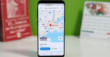 تقرير: تطبيق خرائط جوجل يتوقف عن العمل فى بعض ساعات الأندرويد الذكية