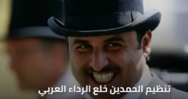 """شاهد.. """"مباشر قطر"""" تكشف معاناة القطريين من الإخوان وملالى إيران على أراضيهم"""