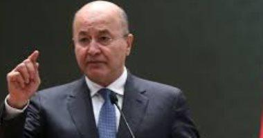 الرئيس العراقى: دول المنطقة أمام مسئولية كبيرة لتجاوز الأزمات بالشرق الأوسط
