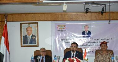 سفير اليمن فى احتفالية ذكرى الاستقلال: مصر تفتح ذراعيها لأبناء الشعب اليمنى