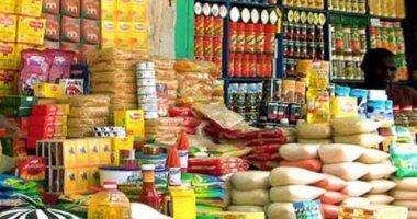 فتح منافذ المجمعات الاستهلاكية اليوم بكامل طاقتها لطرح السلع الغذائية